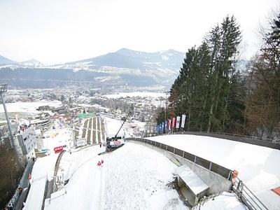 Hn bischofshofen hill 05012009 2