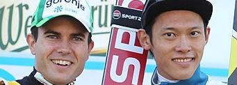 Appetitmacher FIS Grand Prix
