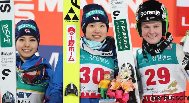 LWC PyeongChang