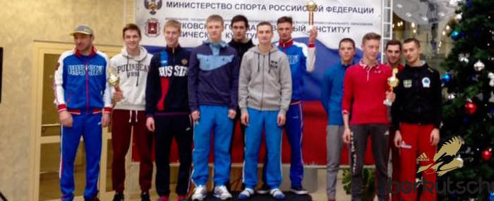Teams competition rus