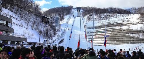 Program Sapporo, Ljubno
