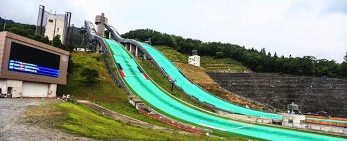 Program FIS Grand Prix Hakuba