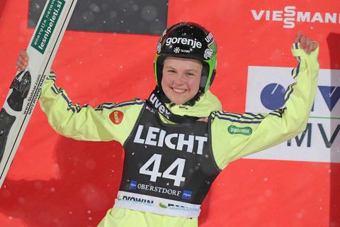W杯女子リレハンメルLH 予選でクリネッチが1位
