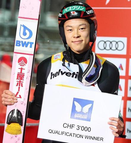 Ryoyu Kobayashi gewinnt Quali von Engelberg