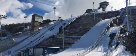 COC und FIS Cup in Erzurum abgesagt