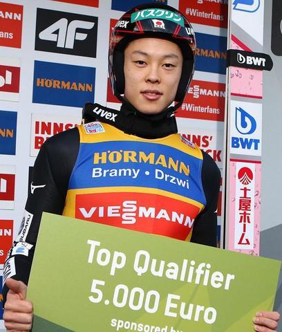 Ryoyu Kobayashi gewinnt die Qualifikation