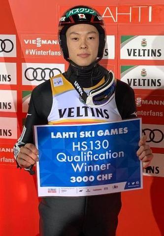 Ryoyu Kobayashi holt sich den Sieg in der Qualifikation