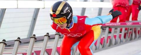 WM in Seefeld ohne Chinesische Skispringerinnen