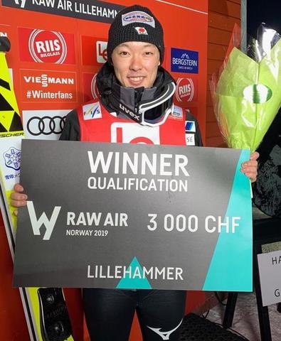 Kobayashis mit tollem Quali-Tag in Lillehammer