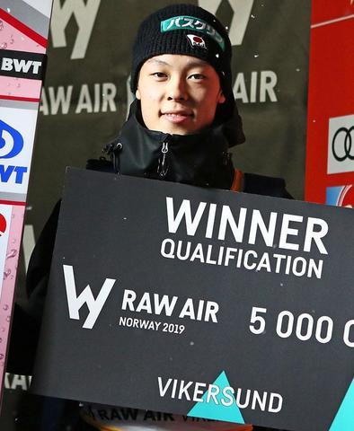 Ryoyu Kobayashi holt den Quali-Sieg in Vikersund