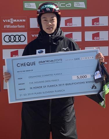 Ryoyu Kobayashi der Beste an Tag 1 in Planica