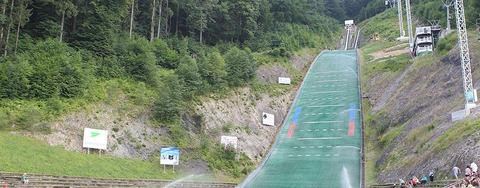 COC Skispringen in Kranj live - Stream und Ticker