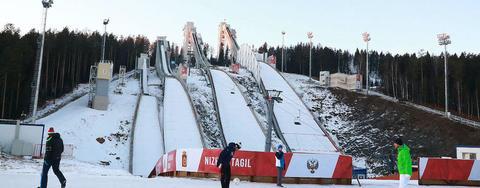 Programm FIS Weltcup Nizhny Tagil, Lillehammer