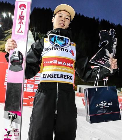 Ryoyu Kobayashi najlepszy w Engelbergu