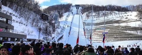 COC Skispringen in Sapporo, Rena live