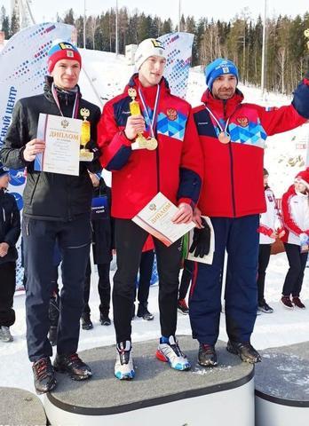 Russische Meistertitel an Evgeniy Klimov und Lidiia Iakovleva
