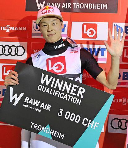 Ryoyu Kobayashi wygrywa kwalifikacje w Trondheim