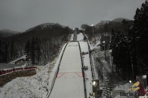 Damen-Skispringen: Weltcup in Zao abgesagt