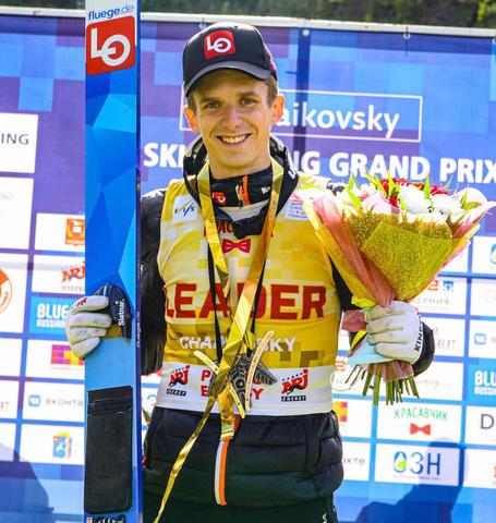 Granerud und Bogataj gewinnen in Chaikovsky